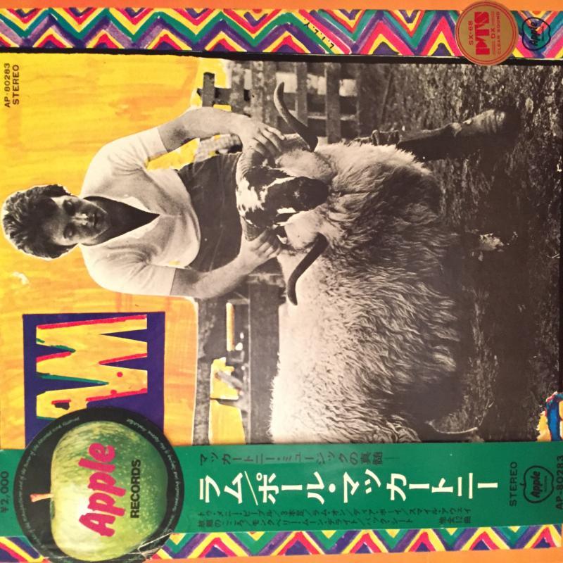 Paul McCartney/ラムのLPレコード vinyl LP通販・販売ならサウンドファインダー