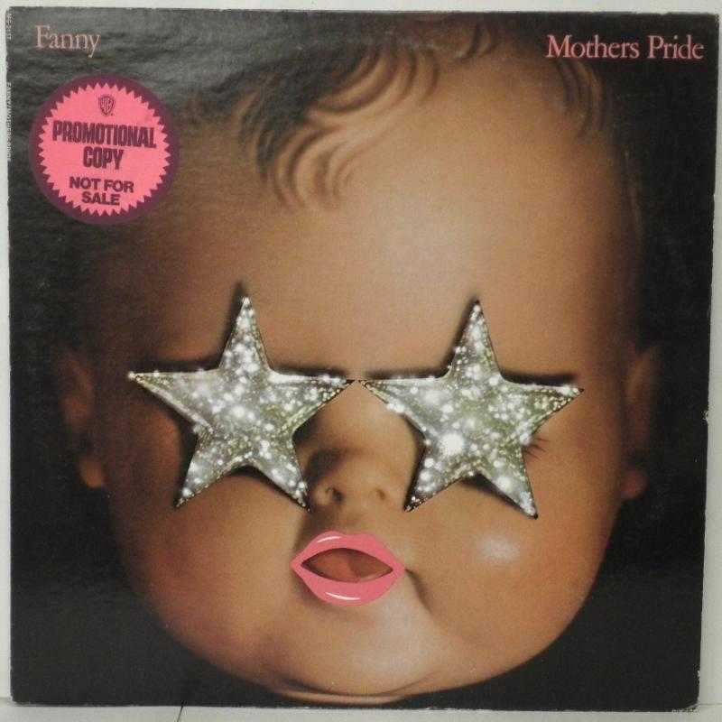ロックlpレコード 2012年6月28日更新分 Rock Lp Vinyl Records 28th June