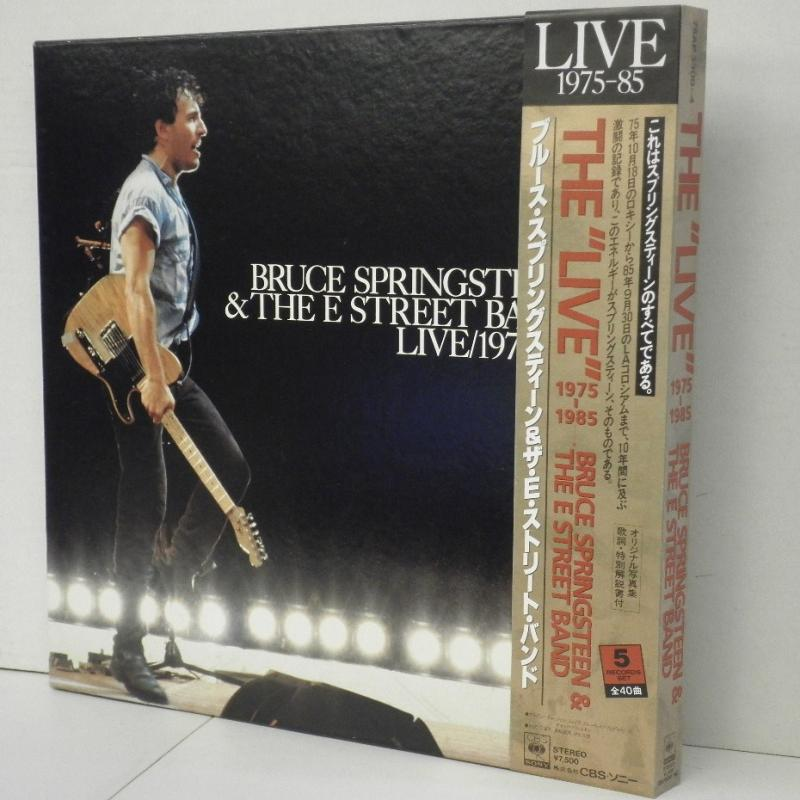 BRUCE SPRINGSTEEN & THE E STREET BAND - LIVE/1975-85 - LP