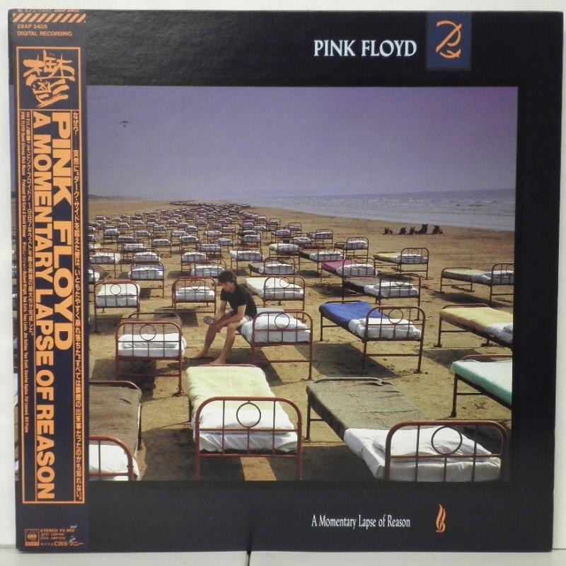 ピンク・フロイドの画像 p1_24