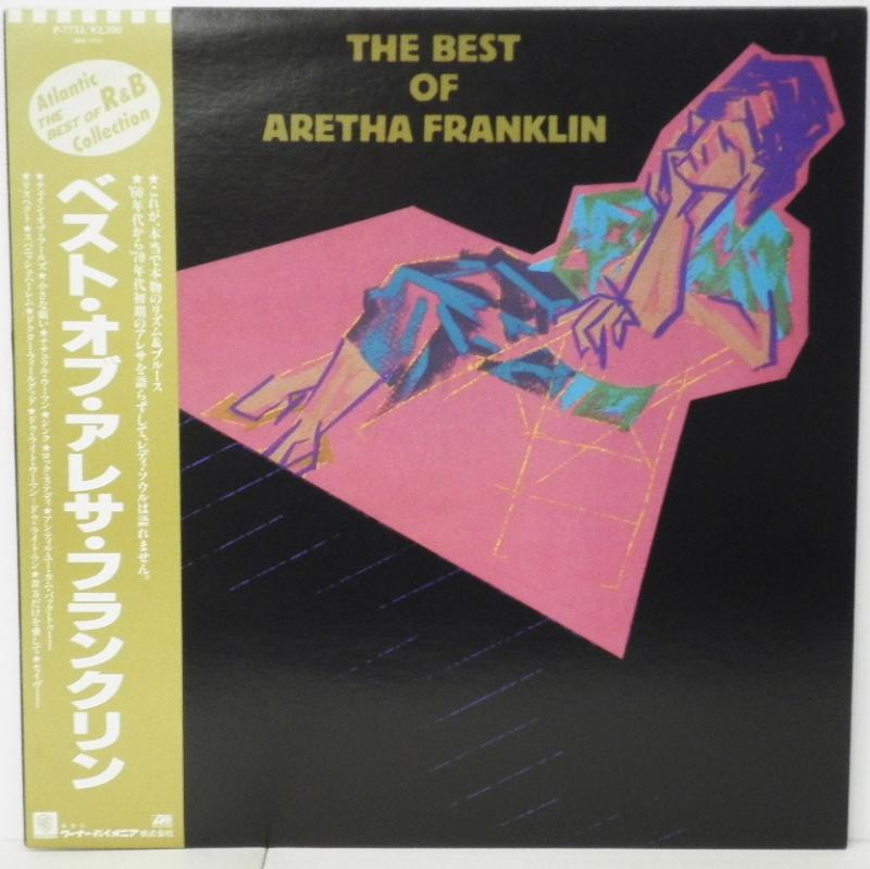 ARETHA FRANKLIN - THE BEST OF ARETHA FRANKLIN - LP