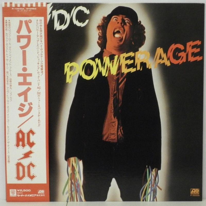 AC/DC/POWER