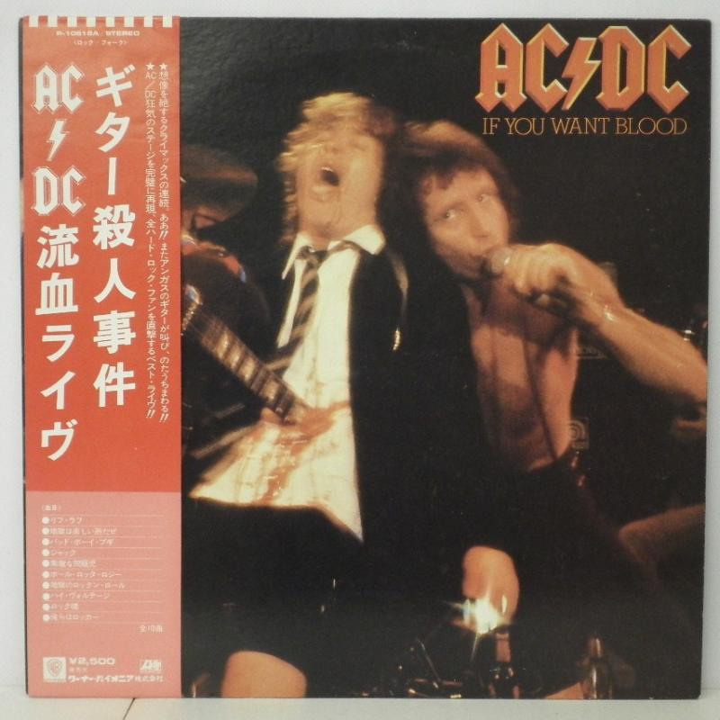 AC/DC/IF