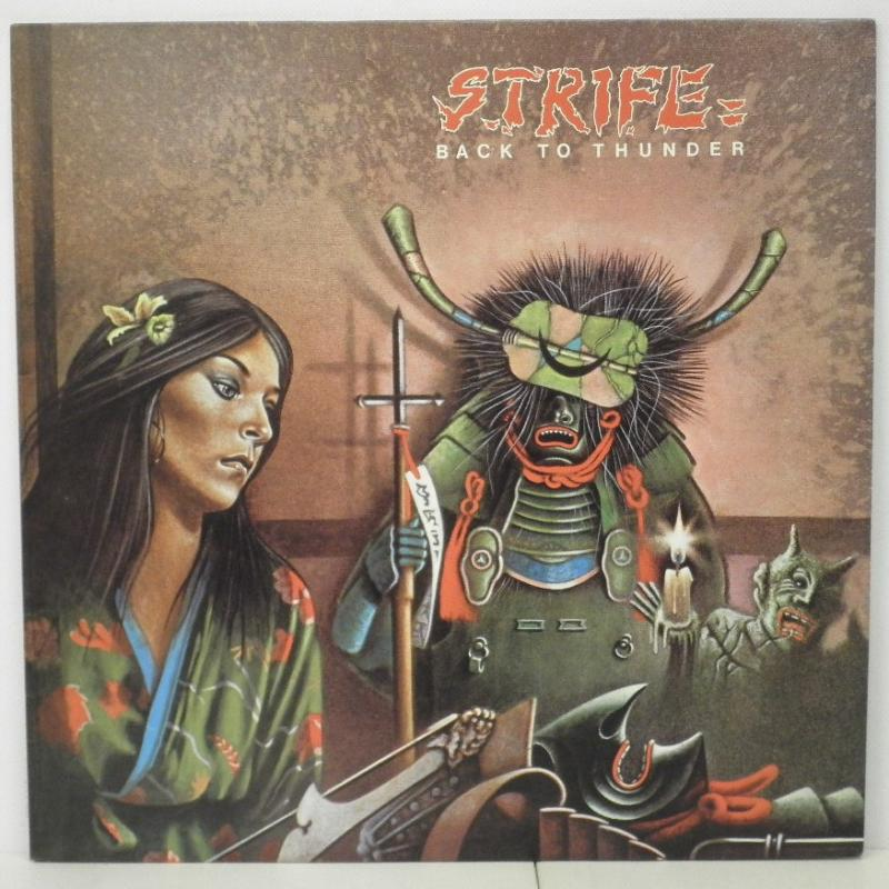 STRIFE/BACK