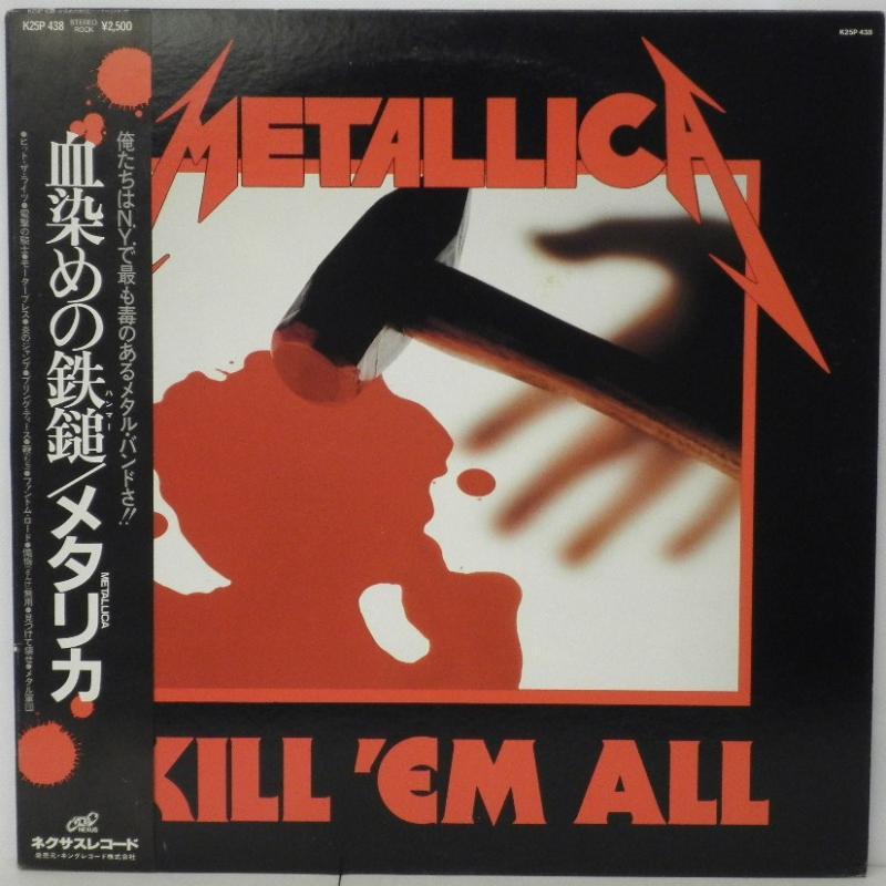 METALLICA/KILL