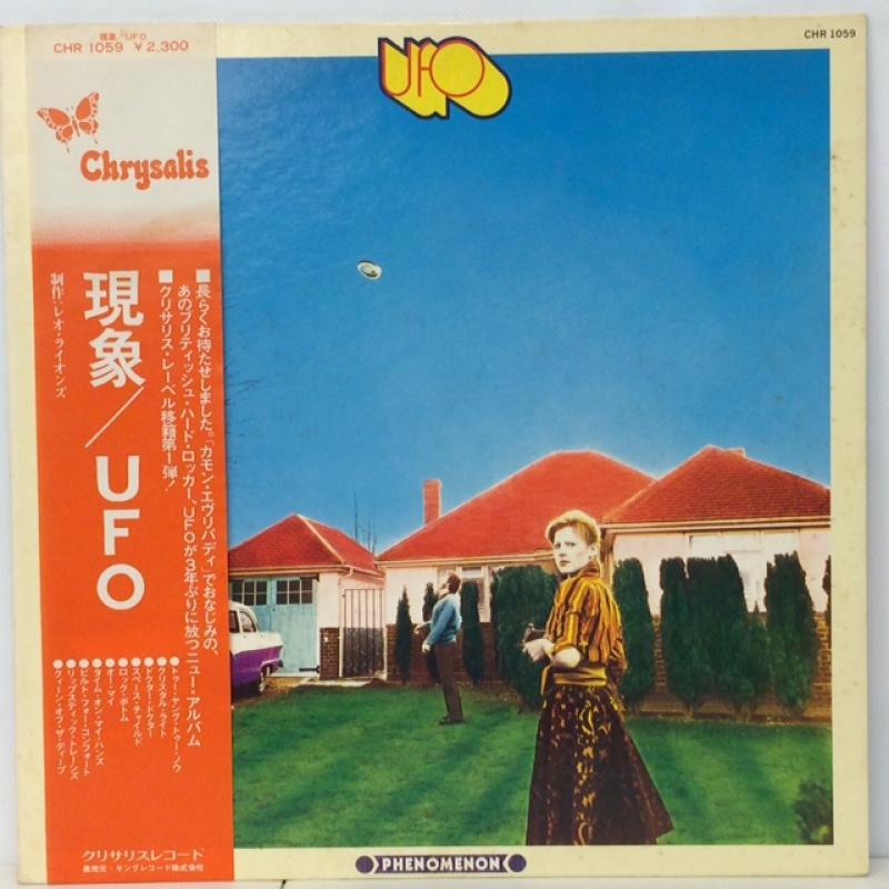 """UFO/PHENOMENONのLPレコード通販・販売ならサウンドファインダー"""""""