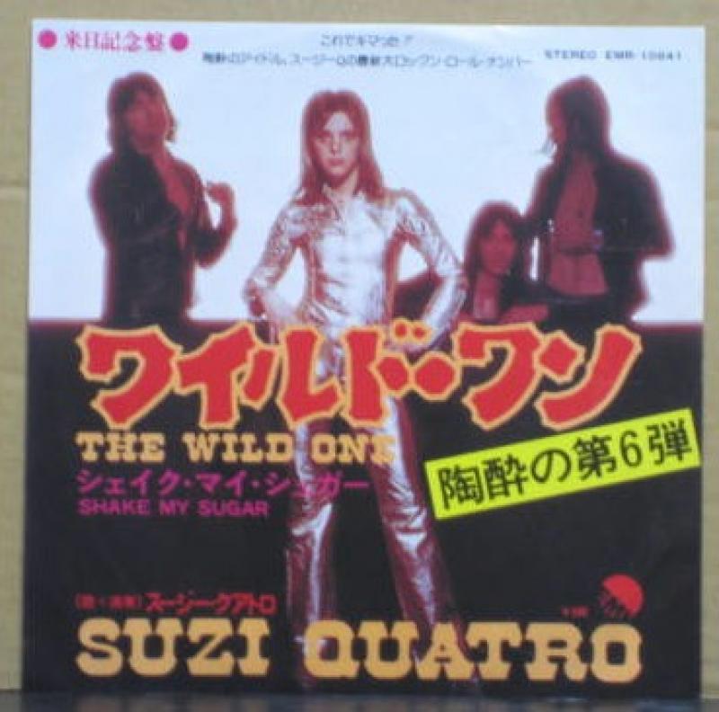 """スージー・クアトロ/ワイルド・ワンの7インチレコード通販・販売ならサウンドファインダー"""""""