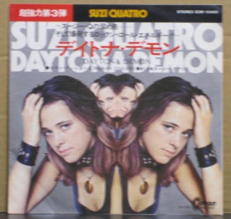 """スージー・クアトロ/デイトナ・デモンの7インチレコード通販・販売ならサウンドファインダー"""""""