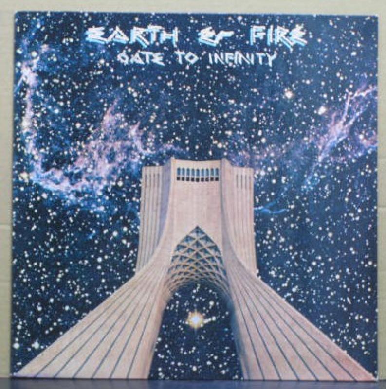 EARTH&FIRE/GATE