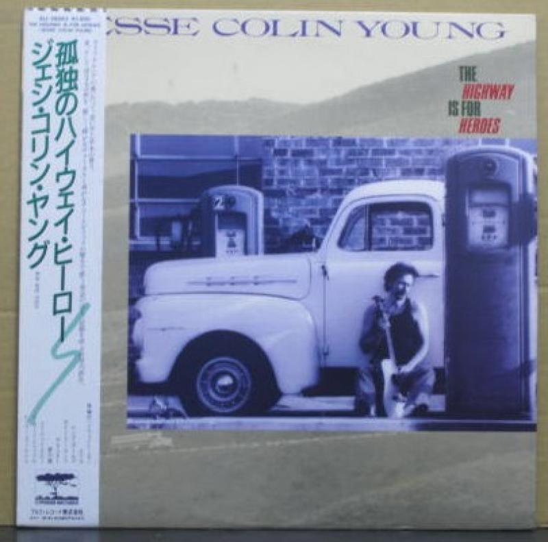 """ジェシ・コリン・ヤング/孤独のハイウェイ・ヒーロのLPレコード通販・販売ならサウンドファインダー"""""""