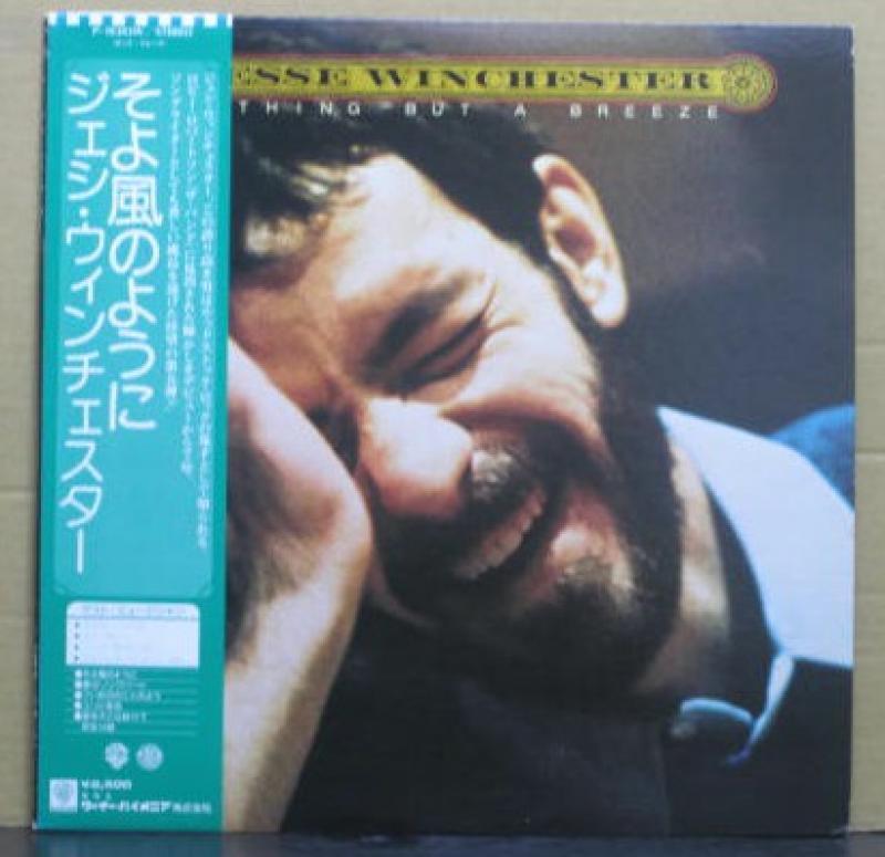 """ジェシ・ウィンチェスター/そよ風のようにのLPレコード通販・販売ならサウンドファインダー"""""""