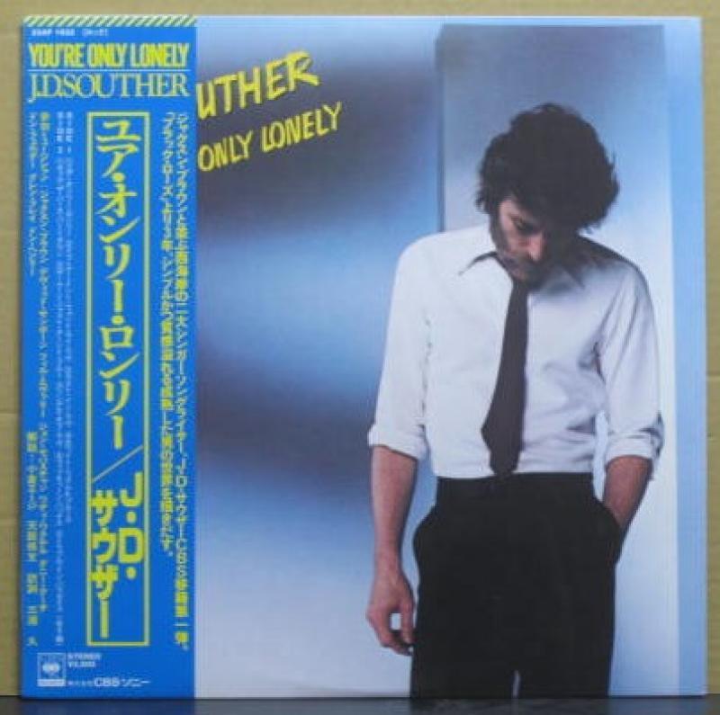 """ジョン・ディヴィッド・サウザー/ユア・オンリー・ロンリーのLPレコード通販・販売ならサウンドファインダー"""""""