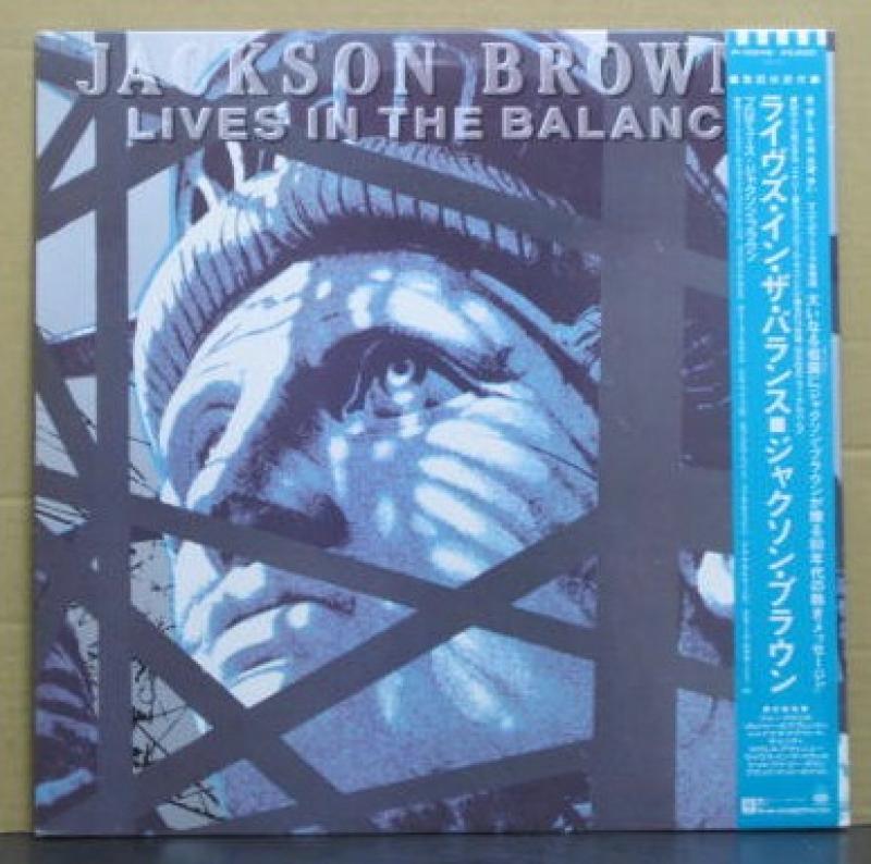 """ジャクソン・ブラウン/ライヴズ・イン・ザ・バランスのLPレコード通販・販売ならサウンドファインダー"""""""