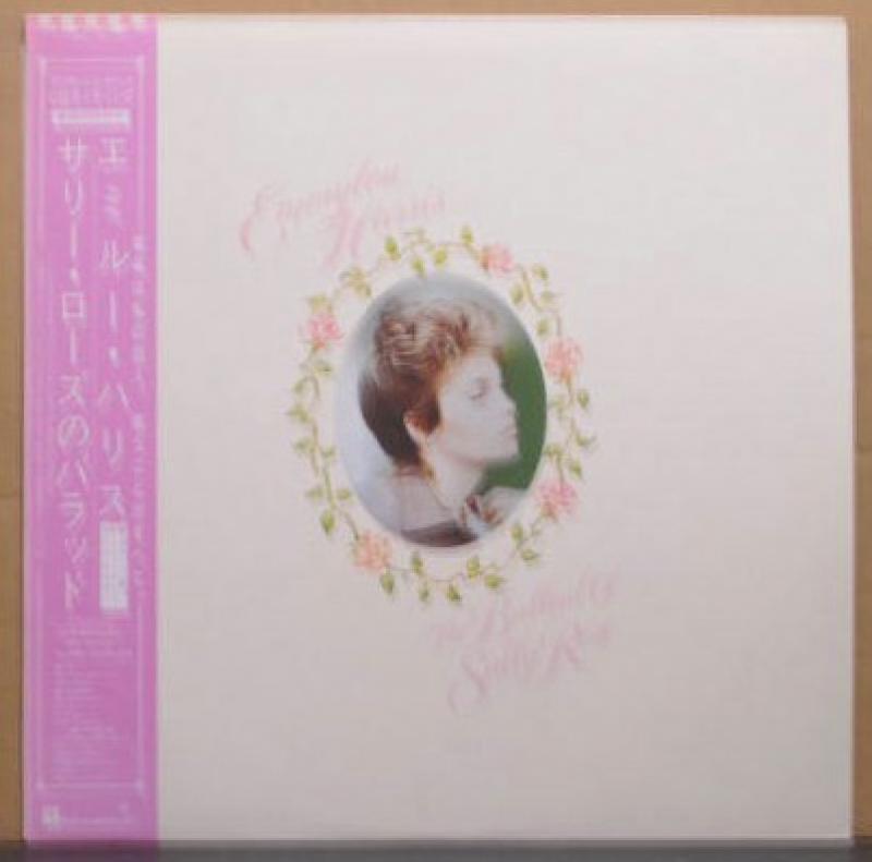 """エミルー・ハリス/サリー・ローズのバラッドのLPレコード通販・販売ならサウンドファインダー"""""""