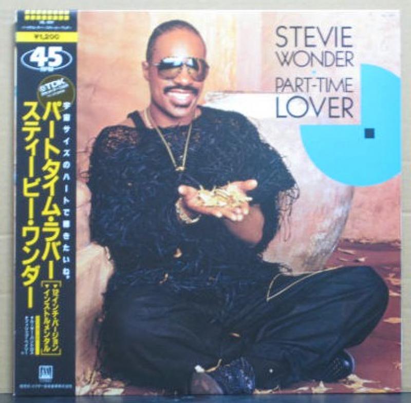 """スティービー・ワンダー/パートタイム・ラバーの12インチレコード通販・販売ならサウンドファインダー"""""""