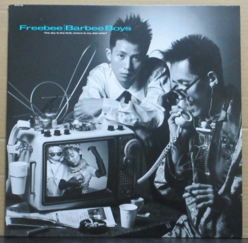 """バービー・ボーイズ/FreebeeのLPレコード通販・販売ならサウンドファインダー"""""""