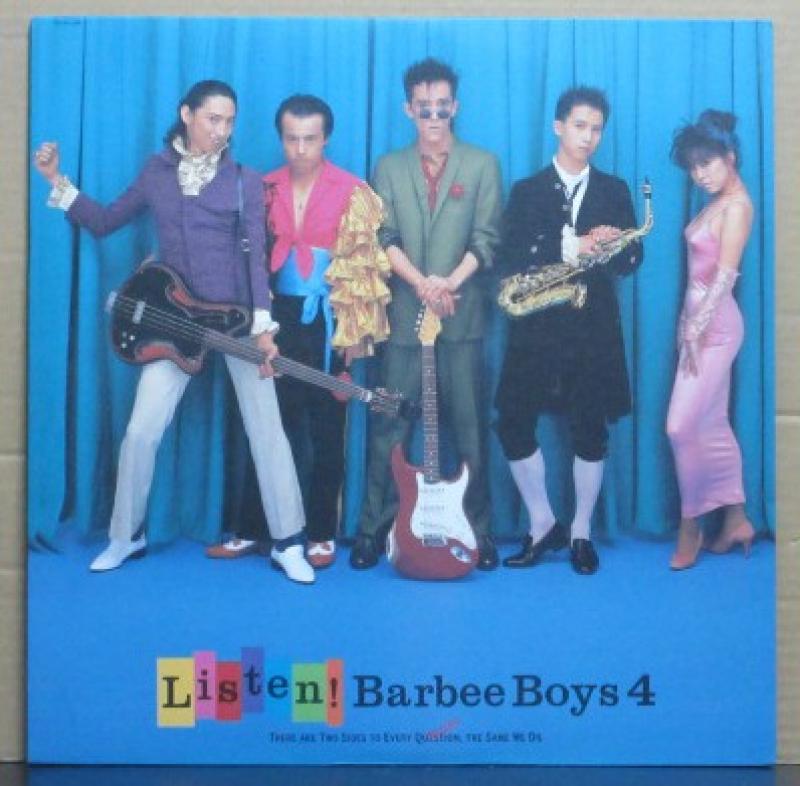 """バービー・ボーイズ/Listen!のLPレコード通販・販売ならサウンドファインダー"""""""