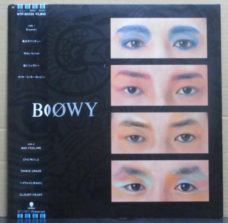"""ボウイ(BOOWY)/ボウイ(BOOWY)のLPレコード通販・販売ならサウンドファインダー"""""""