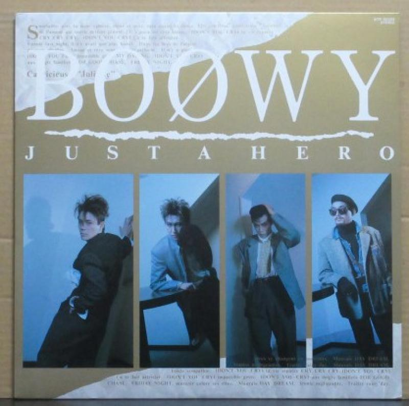 ボウイ(BOOWY)/JUST