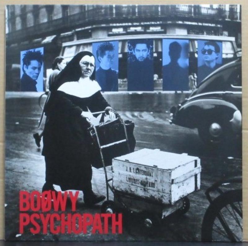 """ボウイ(BOOWY)/PSYCHOPATHのLPレコード通販・販売ならサウンドファインダー"""""""
