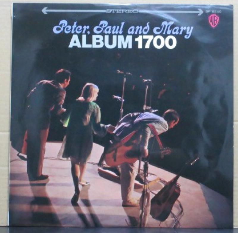 """ピーター・ポール・アンド・マリー/ゴールデンPP&M(赤盤)のLPレコード通販・販売ならサウンドファインダー"""""""