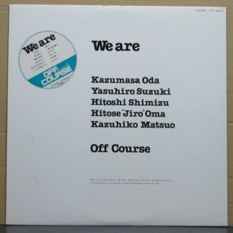 オフコース/We