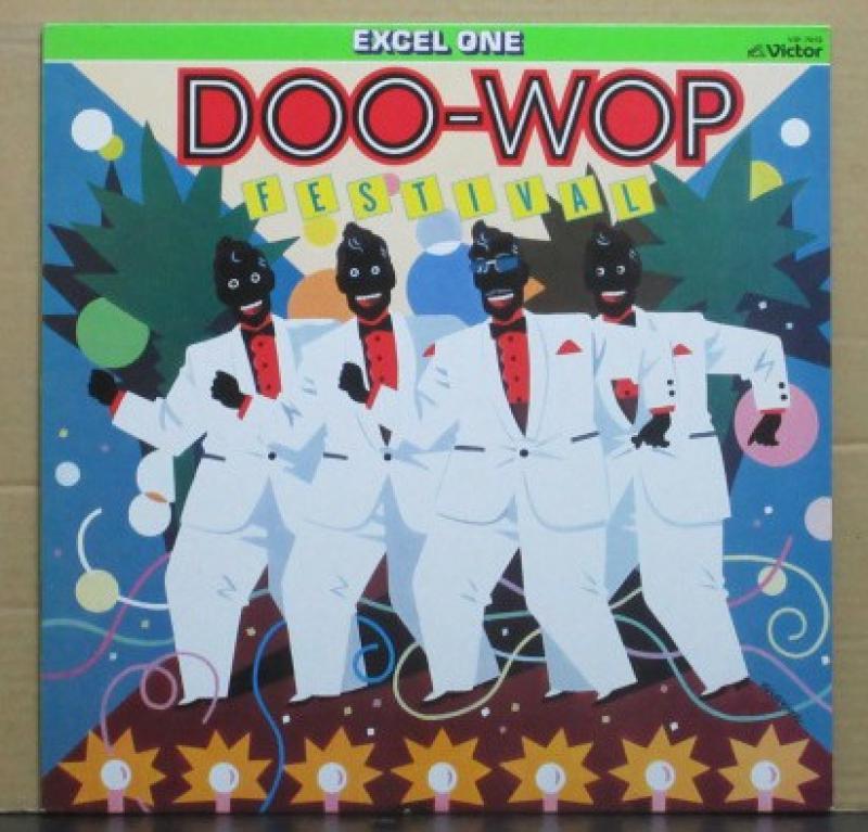 """VA/ドゥーワップ・フェスティバルのLPレコード通販・販売ならサウンドファインダー"""""""