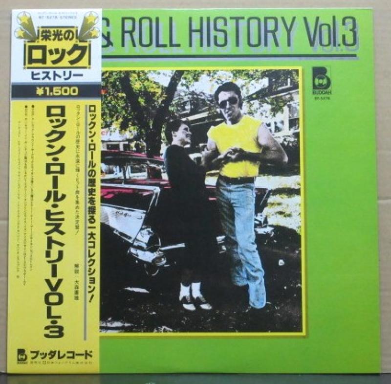 """VA/ロックン・ロール・ヒストリーVOL.3のLPレコード通販・販売ならサウンドファインダー"""""""