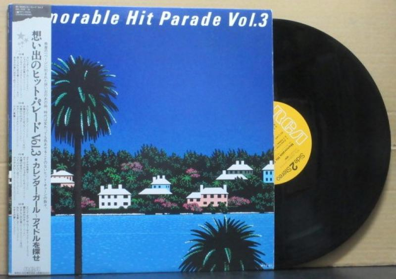 """VA/想い出のヒット・パレードVOL.3[2LP]のLPレコード通販・販売ならサウンドファインダー"""""""