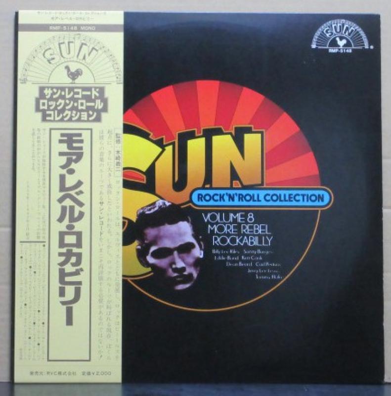 """VA/モア・レベル・ロカビリーのLPレコード通販・販売ならサウンドファインダー"""""""