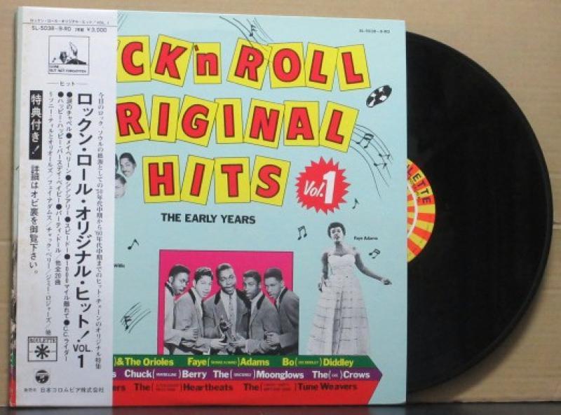 """VA/ロックン・ロール・オリジナル・ヒット!VOL、1[2LP]のLPレコード通販・販売ならサウンドファインダー"""""""