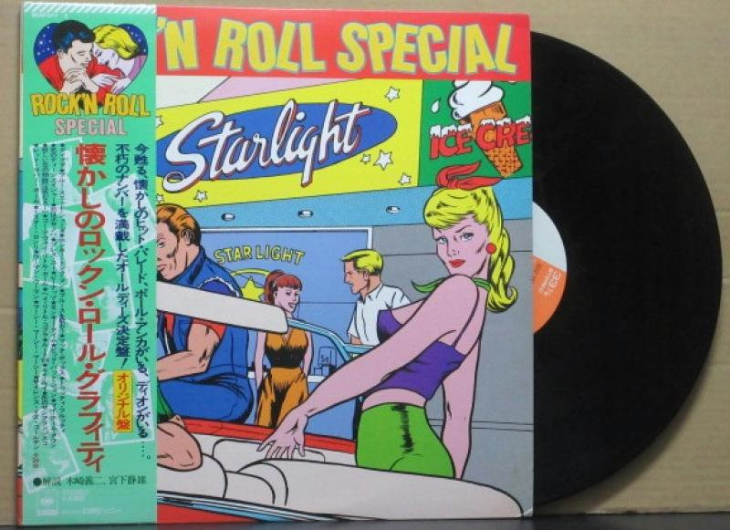 """VA/懐かしのロックン・ロール・グラフィティ[2LP]のLPレコード通販・販売ならサウンドファインダー"""""""