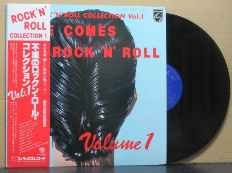 """VA/不滅のロックン・ロール・コレクションVOL.1[2LP]のLPレコード通販・販売ならサウンドファインダー"""""""