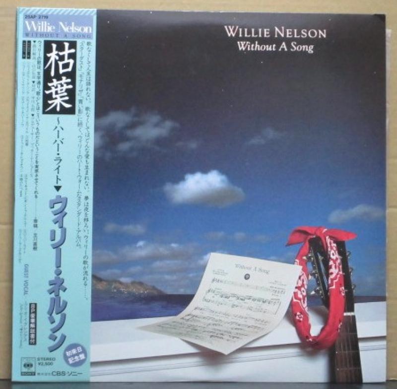 """ウィリー・ネルソン/枯葉のLPレコード通販・販売ならサウンドファインダー"""""""