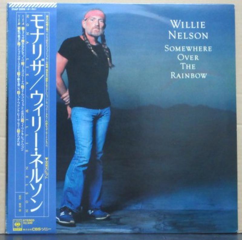 """ウィリー・ネルソン/モナリザのLPレコード通販・販売ならサウンドファインダー"""""""