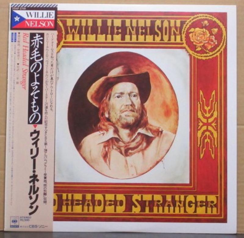 """ウィリー・ネルソン/赤毛のよそもののLPレコード通販・販売ならサウンドファインダー"""""""
