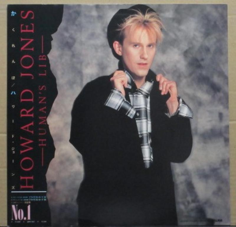 """ハワード・ジョーンズ/かくれんぼのLPレコード通販・販売ならサウンドファインダー"""""""