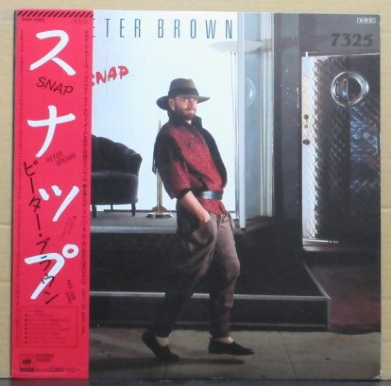 """ピーター・ブラウン/スナップのLPレコード通販・販売ならサウンドファインダー"""""""