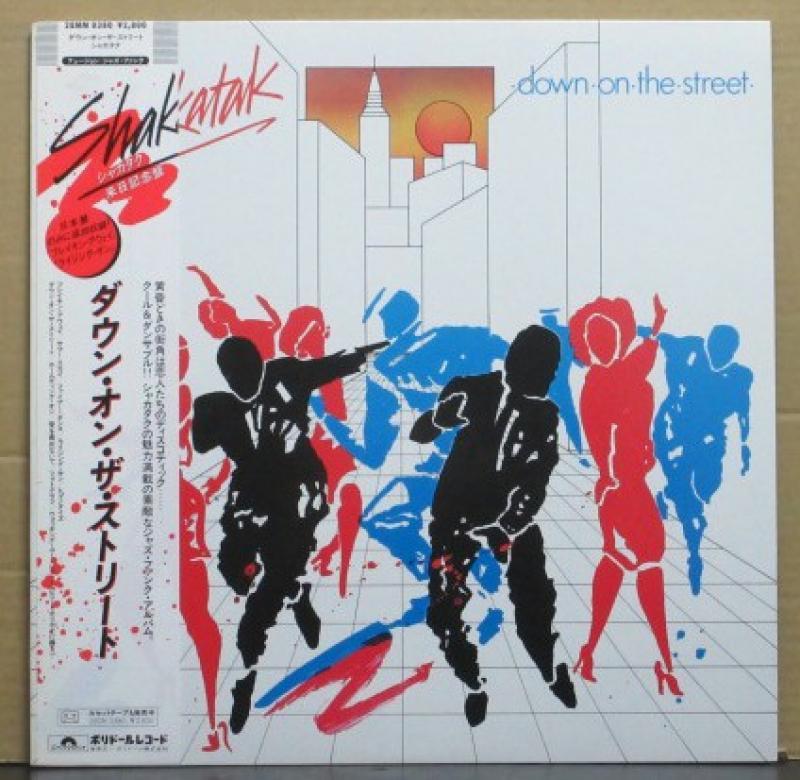 """シャカタク/ダウン・オン・ザ・ストリートのLPレコード通販・販売ならサウンドファインダー"""""""