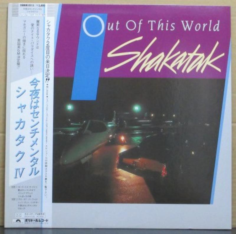 """シャカタク/今夜はセンチメンタルのLPレコード通販・販売ならサウンドファインダー"""""""