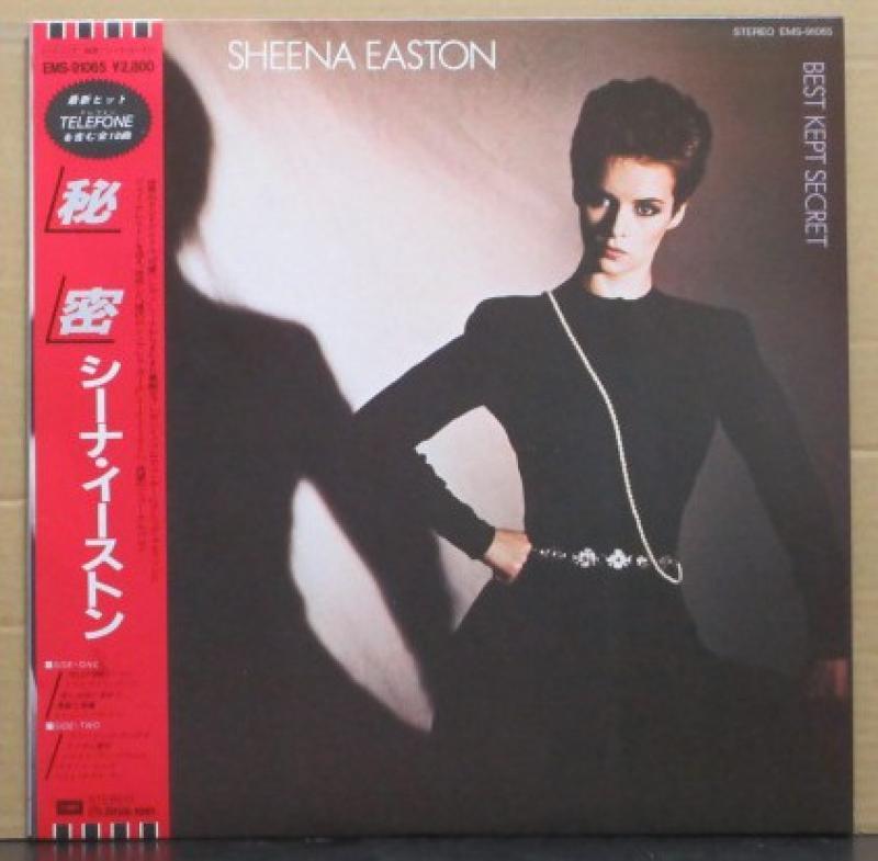 """シーナ・イーストン/秘密(ポスター付き)のLPレコード通販・販売ならサウンドファインダー"""""""