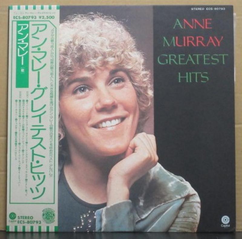 """アン・マレー/グレイテスト・ヒッツのLPレコード通販・販売ならサウンドファインダー"""""""