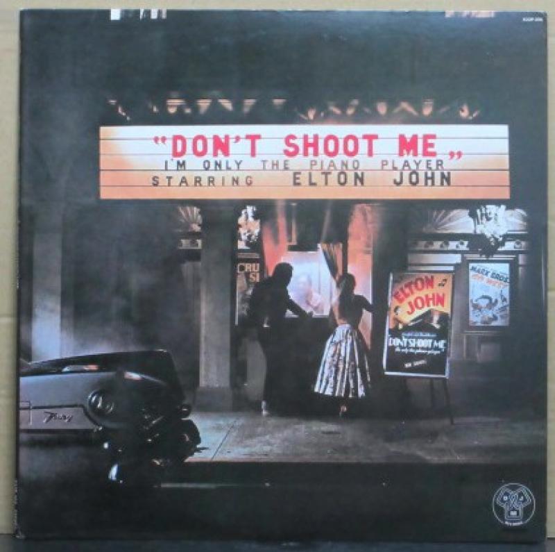 """エルトン・ジョン/ピアニストを撃つな!!のLPレコード通販・販売ならサウンドファインダー"""""""