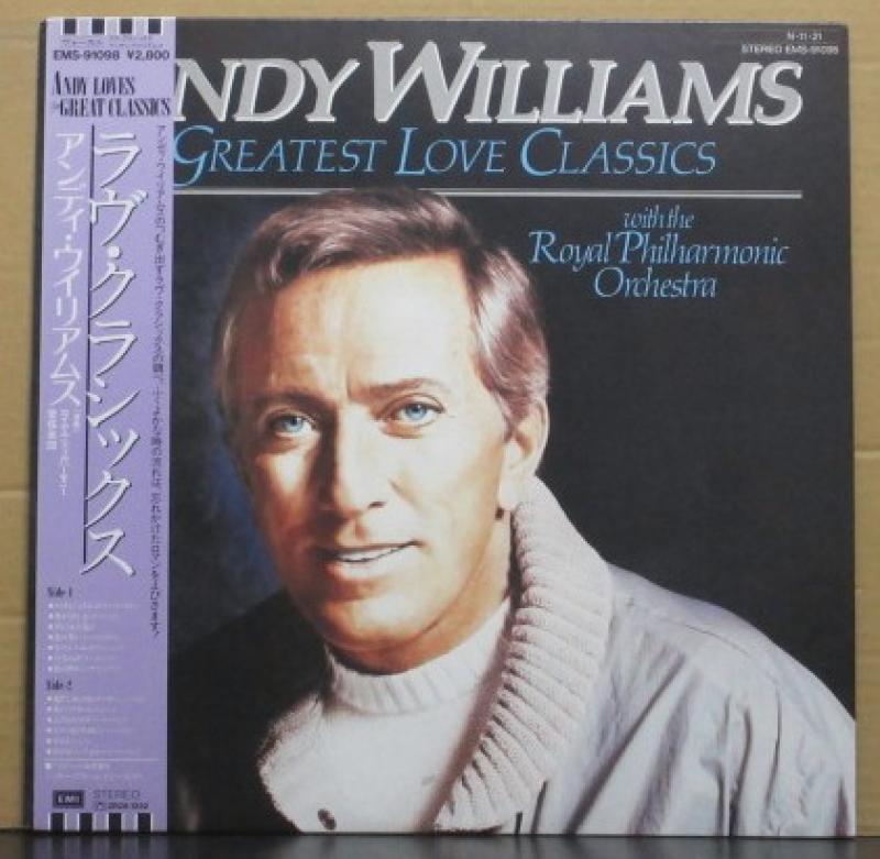 """アンディ・ウィリアムス/ラヴ・クラシックスのLPレコード通販・販売ならサウンドファインダー"""""""