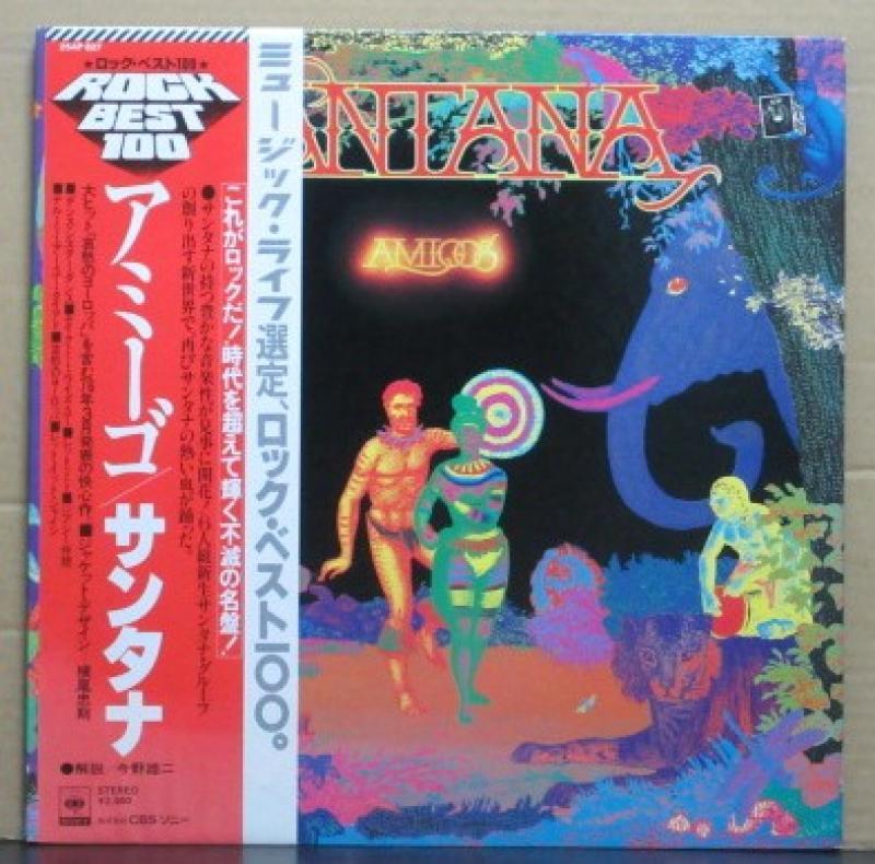 """サンタナ/アミーゴのLPレコード通販・販売ならサウンドファインダー"""""""
