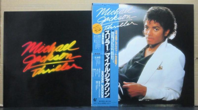 """マイケル・ジャクソン/スリラーのLPレコード通販・販売ならサウンドファインダー"""""""