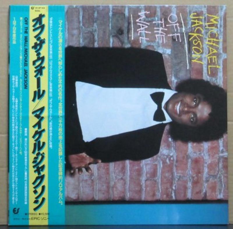 """マイケル・ジャクソン/オフ・ザ・ウォールのLPレコード通販・販売ならサウンドファインダー"""""""