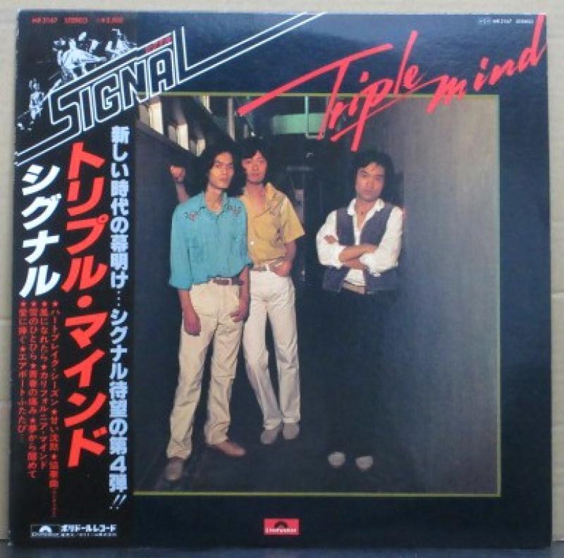 """シグナル/トリプル・マインドのLPレコード通販・販売ならサウンドファインダー"""""""