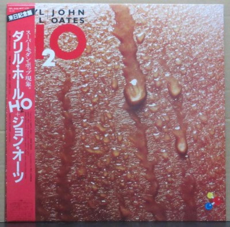 """ダリル・ホールとジョン・オーツ/H2OのLPレコード通販・販売ならサウンドファインダー"""""""