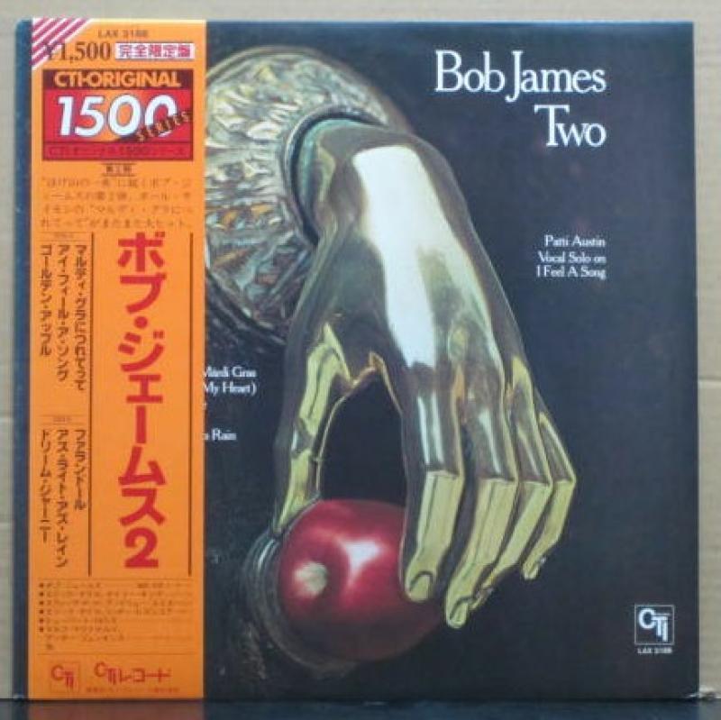 """ボブ・ジェームス/ボブ・ジェームス2のLPレコード通販・販売ならサウンドファインダー"""""""